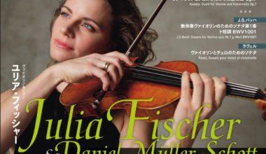 ユリア・フィッシャー(ヴァイオリン、ピアノ)& ダニエル・ミュラー=ショット(チェロ)