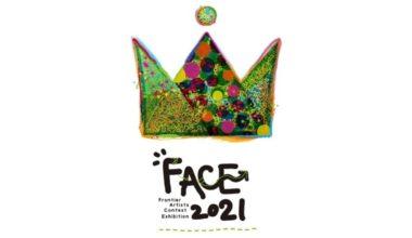 【全国公募】FACE2021